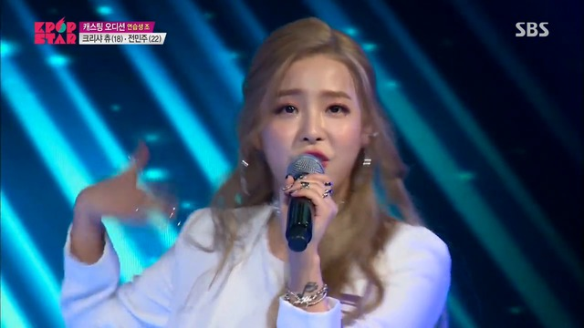 KrieSha Tiu & Jeon Minju, Overwhelming Performance 'Problem' KPOP STAR 6 EP16