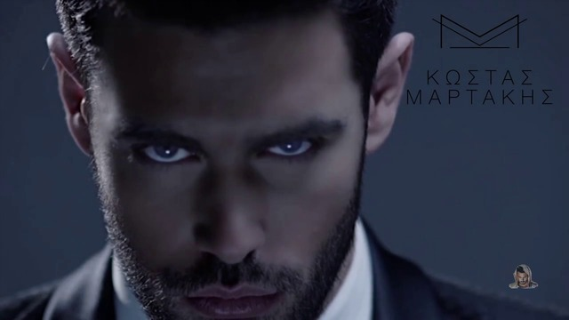 Kostas Martakis - Axize - - Greek Official Single Release - 2017