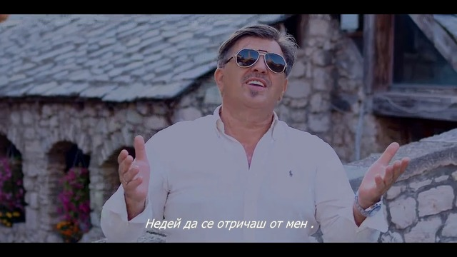 Serif Konjevic - Ja bez tebe nisam ja (Official HD video) bg sub