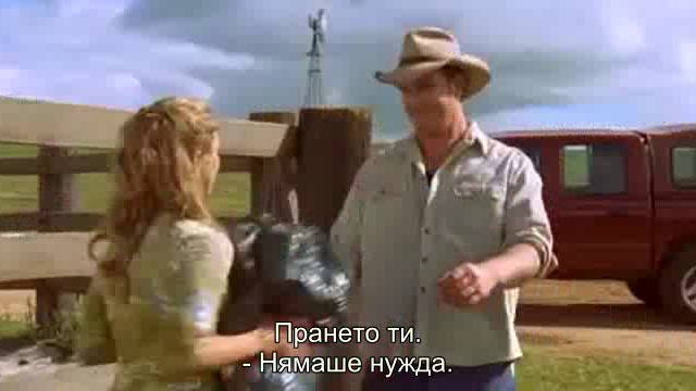 Дъщерите на Маклауд ( McLeod's Daughters - Lover Come Back ) S01 E20